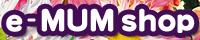 e-MUMshop